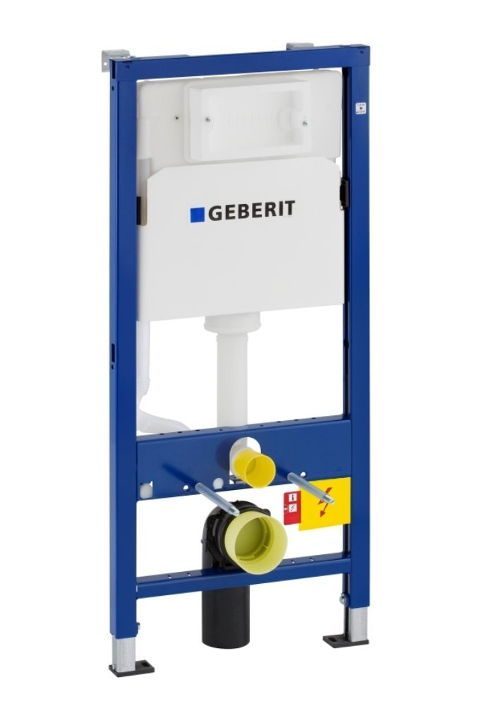 WC suspendu Geberit1
